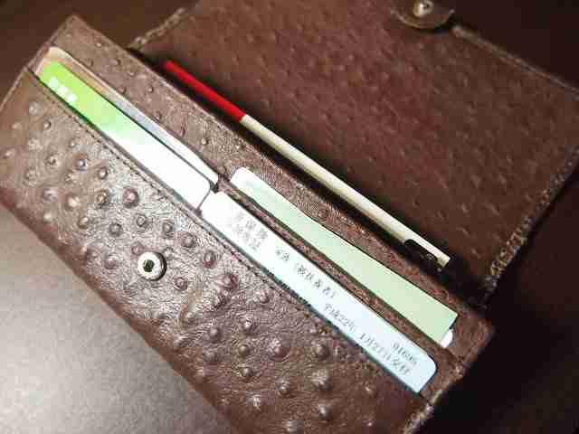 wallet1050