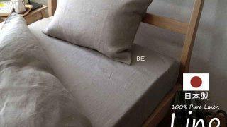 linen-sheet1549