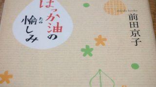 book1110