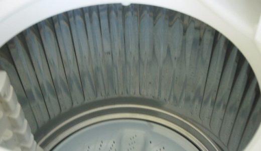 洗濯槽が臭くならない汚れない洗濯方法
