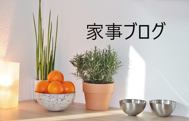 kaji-logo