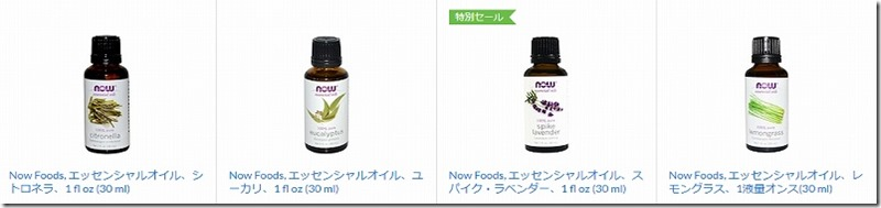 essential-oil1618