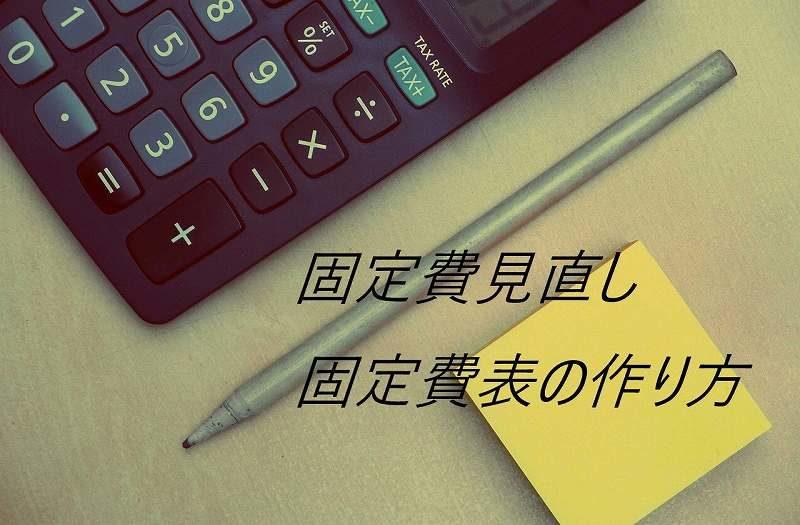 calculator-925385