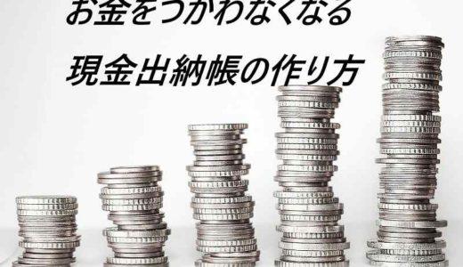 money-2180330