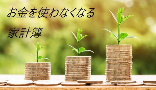 money-2696219