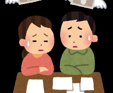 【赤字家計脱出】使える家計簿の作り方