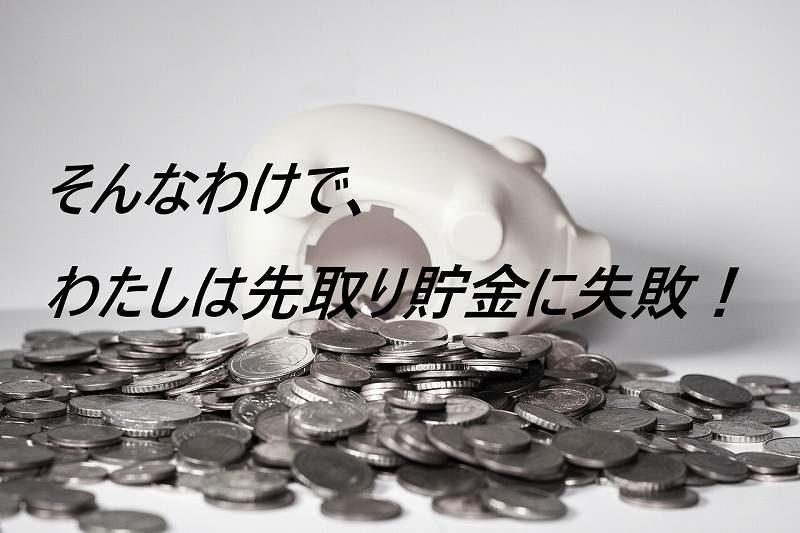 money-2180338