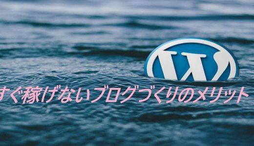 blog-merit181127