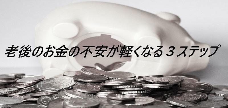 money-rougo