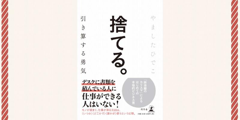 book1649