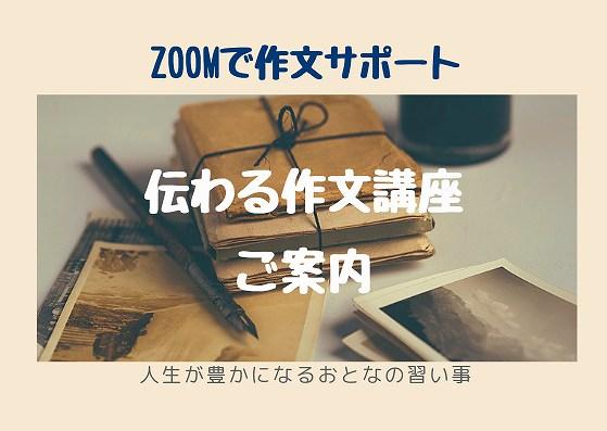 writing-828911