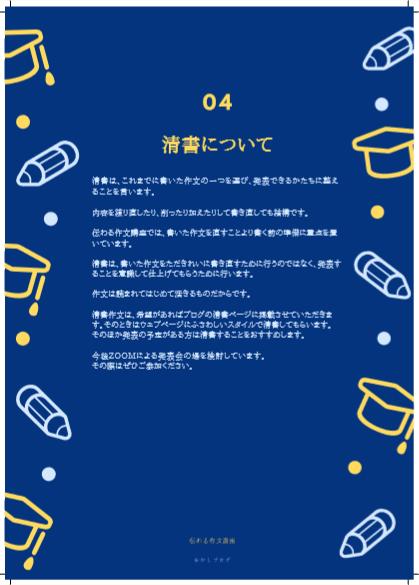 guide1612