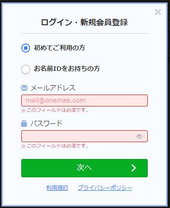 onamae1253