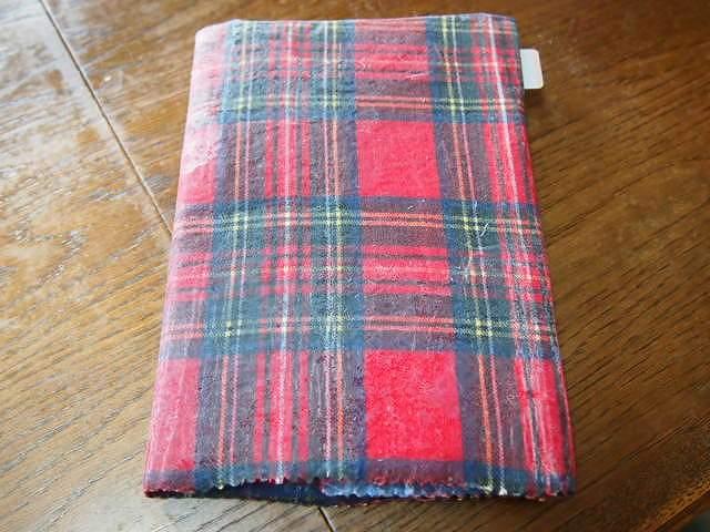 mitsuro-wrap-cover