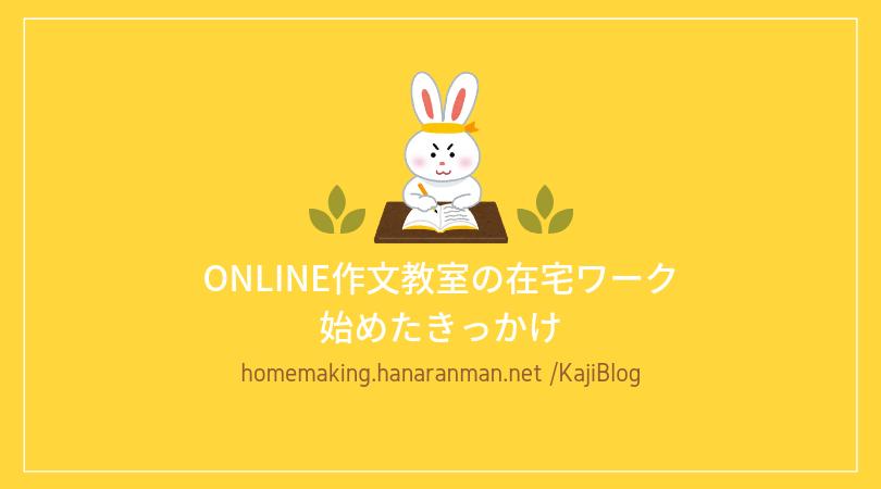 kotobanomori-kikkake