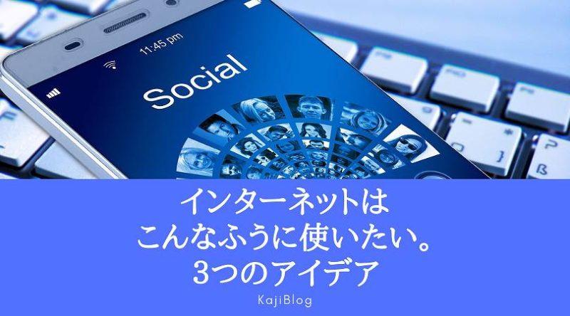 net-riyou