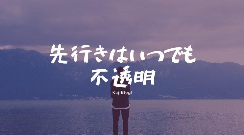 sakiyuki-futomei