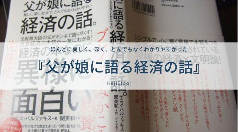 book190408