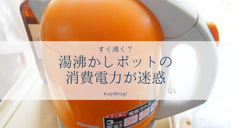 yuwakashipot