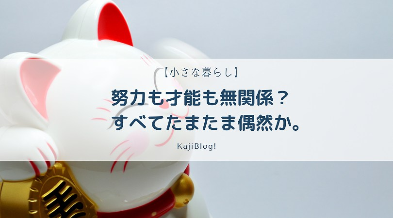 saino-tamatama