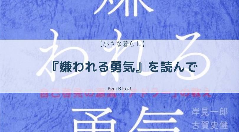 book190702
