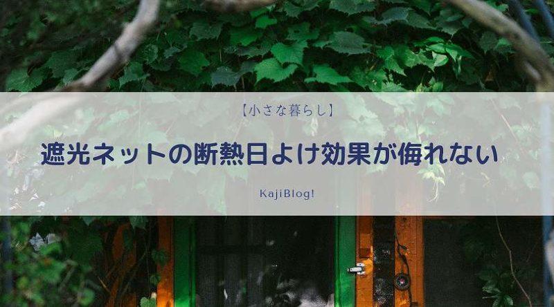 syako net
