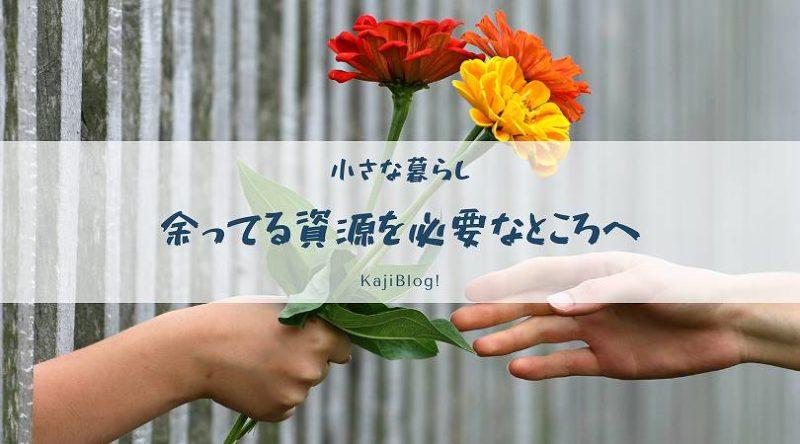 amatta shigen