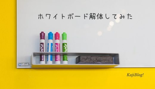 whiteboard kaitai
