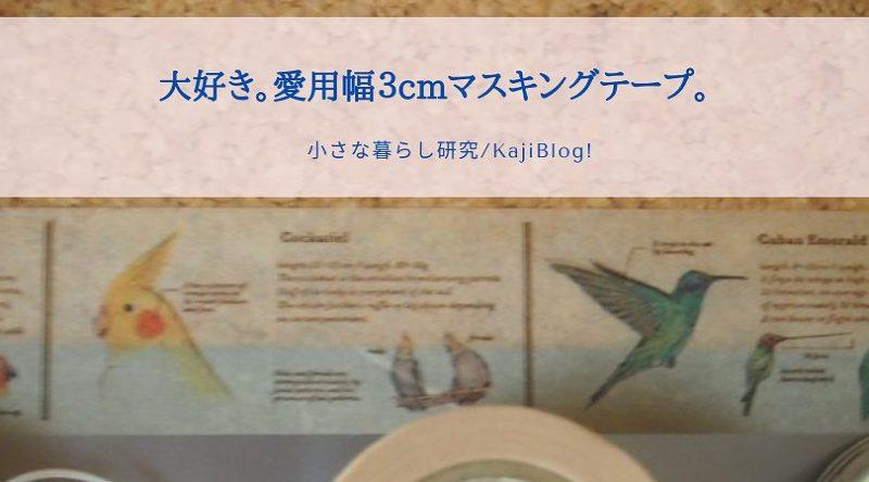 daisuki maste