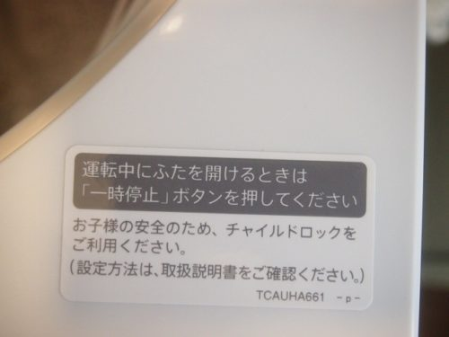 sentakuki99