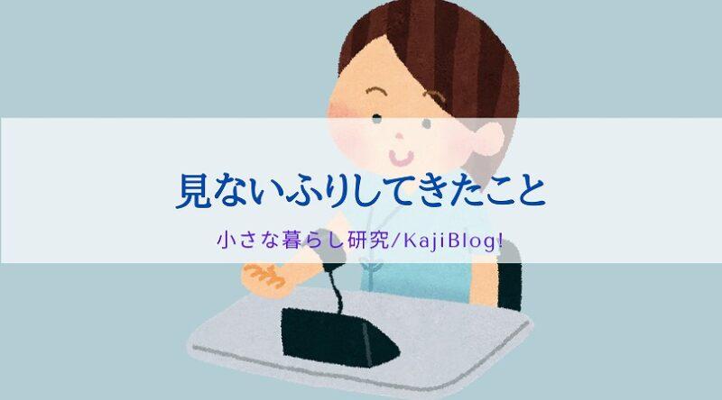 minaifurishitekitakoto